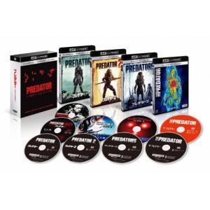 プレデター クアドリロジーBOX<4K ULTRA HD+3D+2Dブルーレイ>/アーノルド・シュワルツェネッガー[Blu-ray]【返品種別A】 joshin-cddvd