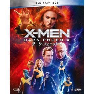 X-MEN:ダーク・フェニックス 2枚組ブルーレイ&DVD/ソフィー・ターナー[Blu-ray]【返品種別A】