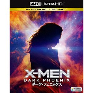 X-MEN:ダーク・フェニックス<4K ULTRA HD+2Dブルーレイ>/ソフィー・ターナー[Blu-ray]【返品種別A】