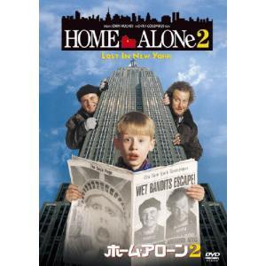 ホーム・アローン2/マコーレー・カルキン[DVD]【返品種別A】|joshin-cddvd