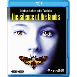 [枚数限定]羊たちの沈黙/ジョディ・フォスター[Blu-ray]【返品種別A】
