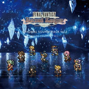 FINAL FANTASY Record Ke...の関連商品9