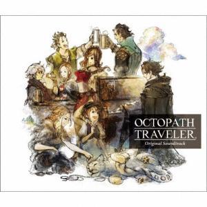 OCTOPATH TRAVELER Original Soundtrack/西木康智[CD]【返品種別A】|Joshin web CDDVD PayPayモール店