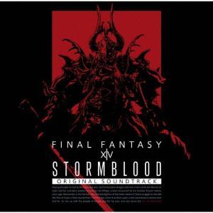 [初回仕様]STORMBLOOD: FINAL FANTASY XIV Original Soundtrack【映像付サントラ/Blu-ray Disc Music】/ゲーム・ミュージック[Blu-ray]【返品種別A】