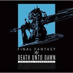 Death Unto Dawn:FINAL FANTASY XIV Original Soundtrack/ゲーム・ミュージック[CD]【返品種別A】|Joshin web CDDVD PayPayモール店