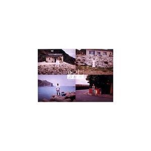 Dr.コトー診療所 スペシャル・エディション DVD-BOX/吉岡秀隆[DVD]【返品種別A】