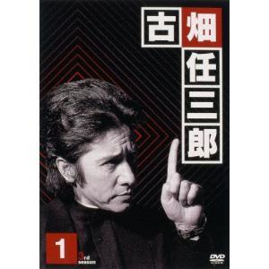 [枚数限定]古畑任三郎 3rd season 1 DVD/田村正和[DVD]【返品種別A】|Joshin web CDDVD PayPayモール店