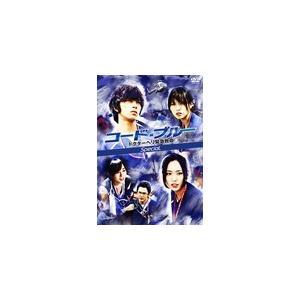 コード・ブルー ドクターヘリ緊急救命 スペシャル/山下智久[DVD]【返品種別A】|joshin-cddvd