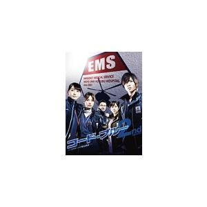 コード・ブルー ドクターヘリ緊急救命 The2nd season DVD-BOX/山下智久[DVD]【返品種別A】|joshin-cddvd