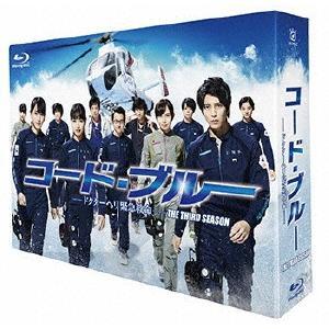 コード・ブルー -ドクターヘリ緊急救命- THE THIRD...