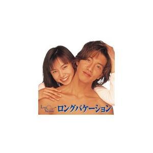 [枚数限定]ロング バケーション Blu-ray BOX/木村拓哉[Blu-ray]【返品種別A】|joshin-cddvd