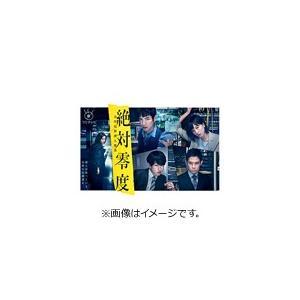絶対零度〜未然犯罪潜入捜査〜 DVD-BOX/沢村一樹[DVD]【返品種別A】|joshin-cddvd