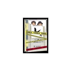 とんねるずのみなさんのおかげでBOX コンプライアンス/とんねるず[DVD]【返品種別A】|joshin-cddvd
