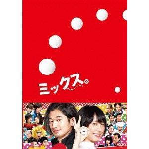 ミックス。 豪華版DVD/新垣結衣,瑛太[DVD]【返品種別...
