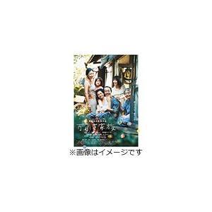 [先着特典付]万引き家族 豪華版Blu-ray/リリー・フランキー,安藤サクラ[Blu-ray]【返品種別A】 joshin-cddvd