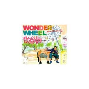 WONDER WHEEL/サイプレス上野とロベルト吉野[CD]【返品種別A】|joshin-cddvd