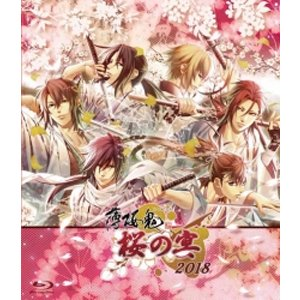 【Blu-ray】薄桜鬼 桜の宴 2018/イベント[Blu-ray]【返品種別A】