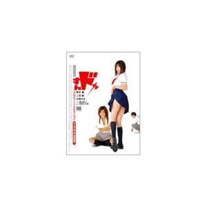 ◆品 番:DOS-034◆発売日:2009年11月06日発売◆割引:10%OFF◆出荷目安:5〜10...