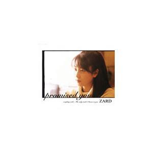 ◆品 番:JBCJ-1032◆発売日:2000年11月15日発売◆割引:15%OFF◆出荷目安:5〜...
