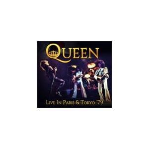 [枚数限定]Live In Paris &Tokyo '79【輸入盤】▼/Queen[CD]【返品種別A】 joshin-cddvd