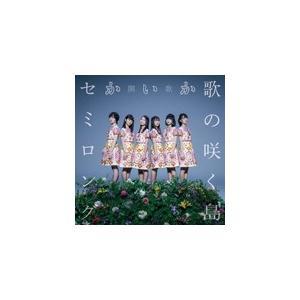 歌の咲く島/セミロング/開歌-かいか-[CD]【返品種別A】