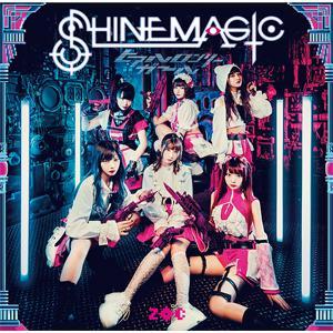 SHINEMAGIC/ヒアルロンリーガール/ZOC[CD]【返品種別A】