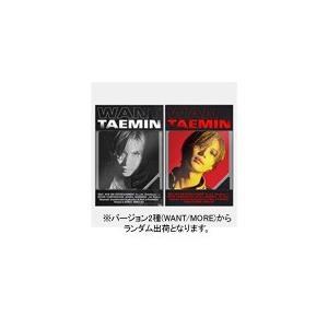 WANT (2ND MINI ALBUM)【輸入盤】▼/TAEMIN[CD]【返品種別A】|joshin-cddvd