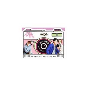 HER PRIVATE LIFE【輸入盤】▼/O.S.T(TVN DRAMA)[CD]【返品種別A】|joshin-cddvd