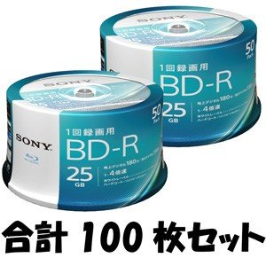 ソニー 4倍速対応BD-R 50枚パック×2(...の関連商品7