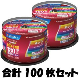 バーベイタム 2倍速対応BD-RE 50枚パック 25GB ホワイトプリンタブル Verbatim ...
