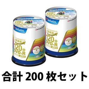 バーベイタム 16倍速対応DVD-R 100枚パック 4.7GB ホワイトプリンタブル Verbatim VHR12JP100V4 返品種別A|Joshin web