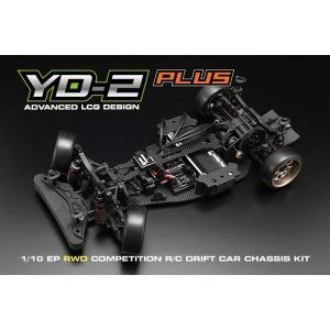 ヨコモ RWDドリフトカー YD-2 PLUS シャーシキット(DP-YD2PLS)ラジコン 返品種別B|joshin