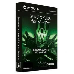 ウェブルート・ソフトウェア WEBROOT SecureAnywhere アンチウイルス for ゲーマー(1年版1台利用可能)CD-ROM版 返品種別B|joshin