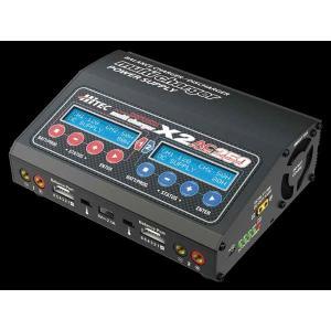 ハイテックマルチプレックスジャパン マルチチャージャー X2 ACプラス 250(44268)ラジコンパーツ 返品種別B|joshin