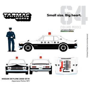 ターマックワークス 1/ 64 Japanese Police 1971 Nissan Skylin...