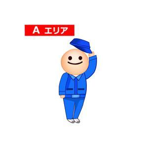 [セッティング料] [弊社直営サービスAエリア(エリア内)] ビルトインIHクッキングヒーター 入替工事 IH-K|joshin