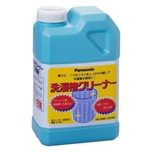 パナソニック 洗濯槽クリーナー(塩素系) Panasonic N-W1 返品種別A|joshin