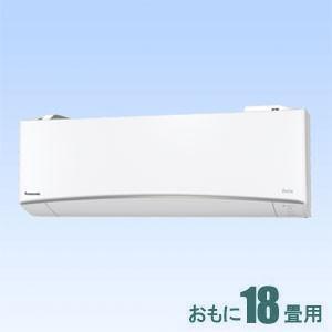 パナソニック (標準工事セットエアコン) 寒冷地向けエアコン [18畳用] TXシリーズ 電源200...