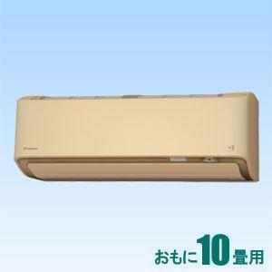 ダイキン (標準工事セットエアコン) うるさら7 [10畳用] (冷房:8〜12畳/ 暖房:8〜10...