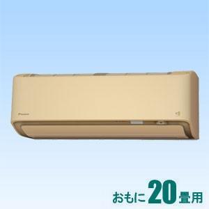 ダイキン (標準工事セットエアコン) うるさら7 [20畳用] (冷房:17〜26畳/ 暖房:16〜...