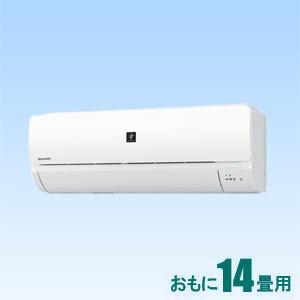 シャープ (標準工事セットエアコン)プラズマクラスター7000搭載 [14畳用] (冷房:11〜17...