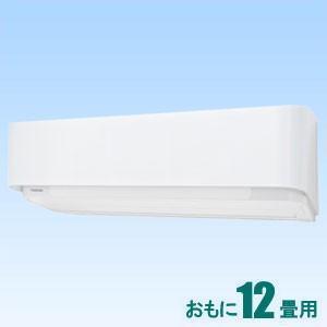 東芝 (標準工事セットエアコン) 大清快 [12畳用] (冷房:10〜15畳/ 暖房:9〜12畳) ...