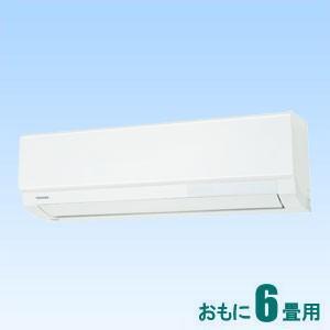 東芝 (標準工事セットエアコン) [6畳用] (冷房:6〜9畳/ 暖房:5〜6畳) F-Mシリーズ (ホワイト) RAS-F221M-W 返品種別A|joshin