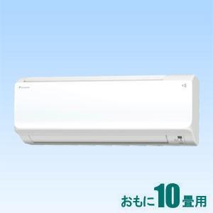 ダイキン (標準工事セットエアコン) [10畳用] (冷房:8〜12畳/ 暖房:8〜10畳) Cシリ...