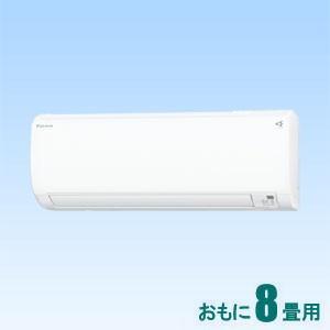 ダイキン (標準工事セットエアコン) [8畳用] (冷房:7〜10畳/ 暖房:6〜8畳) Eシリーズ (ホワイト) AN-25WES-W 返品種別A|joshin