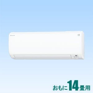 ダイキン (標準工事セットエアコン) [14畳用] (冷房:11〜17畳/ 暖房:11〜14畳) Eシリーズ 電源200V (ホワイト) AN-40WEP-W 返品種別A|joshin