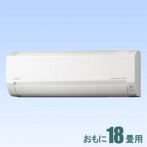 日立 (標準工事セットエアコン) 白くまくん [18畳用] (冷房:15〜23畳/ 暖房:15〜18畳) Dシリーズ 電源200V (スターホワイト) RAS-D56J2-W 返品種別A|joshin