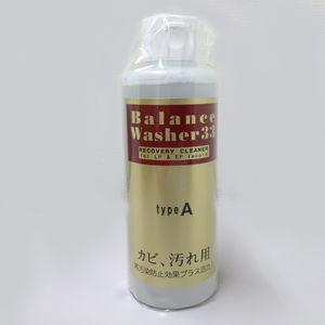 レイカ バランスウォッシャーA液 LEIQWA Balance Washer 33-A BW-33-A(WEBゲンテイ) 返品種別A|joshin