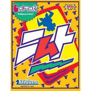 在庫状況:在庫僅少/※画像はイメージです、実際の商品とは異なる場合がございます。1994年ゲーム大賞...