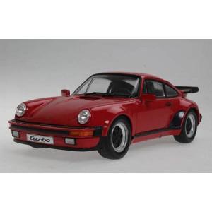 ドイツレベル 1/ 25 ポルシェ 911ターボ(07179)プラモデル 返品種別B joshin